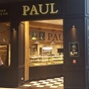 PAUL bakery is extending with a new location at ParkLake, in Bucharest